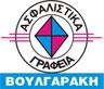 Ασφαλιστικά γραφεία Λάρισας Βουλγαράκη